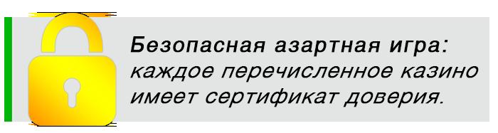 Кращі Бонус казино України